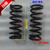Zongshen longxin Wanhu Futian motorcycle tricycle accessories steel plate damping spring rear axle Spring pressure spring