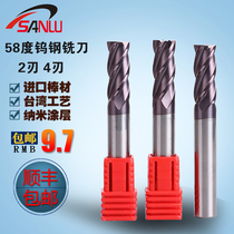 Taiwan SANLU58 degrees tungsten steel milling cutter CNC alloy milling cutter cnc coated metal flat bottom end mill two four-blade