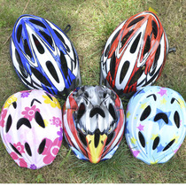 Children adult roller skating helmet bicycle riding hat skating roller skating shoes men and women sports helmet