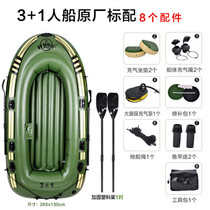 Assault boat fishing boat inflatable boat small rubber dinghy single special thick folding inflatable pump hoverboard hovercraft