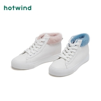 Hot Winter new college wind ladies casual shoes lace color round head high shoes h92w8801