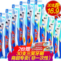 Three smile toothbrush adult hair soft toothbrush 30 family wear classic explosion genuine special wholesale