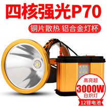 Tianhuo P70 headlamp strong bald wearable rechargeable long-range yellow light hernia lamp Home Outdoor Waterproof