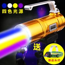 Fire four light source fishing light night fishing purple blue light super bright variable focus charging fishing light with bracket pull bait lamp