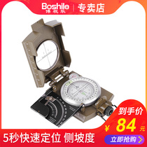 Bo Vision multifunctional Compass K4074 outdoor geology Ropan slope measurement