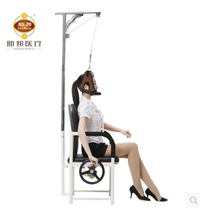 Help Bang B05 cervical traction Chair Home neck stretcher traction Belt neck traction frame