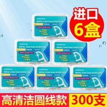 Le fil dentaire Watsons ultra-fine tooth floss stick bow toothpick safety Family Pack 6 Boites of 300 genuine 2018