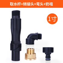 Green Belt connecting valve plunger 6 points 1 inch water washing car water gun hose ground quick connector garden