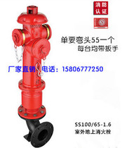 Factory direct SS100 65-1 6 ground fire hydrant outdoor fire hydrant outdoor fire hydrant