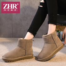 ZHR2018 Autumn Winter new flat snow boots in the increase of Boots retro high heel cotton shoes velvet leather Girl