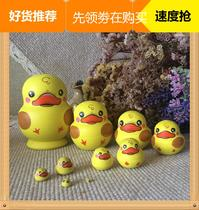 Russian set of 10 layers of net red duckling cute puzzle dry birch can write for free.