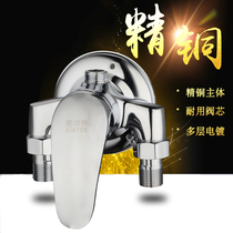 Full copper body hot and cold shower tap triangle open water mixing valve solar rain shower switch up and down double water valve.