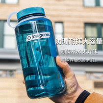 Nalgene water cup high-capacity water bottle portable plastic ins wind U.S. imported sports outdoor kettle heat resistance