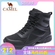 Camel Camel 2019 trend hip-hop boots retro work boots leather high-top trend casual boots