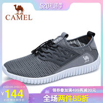Camel Camel 2019 summer lightweight breathable mesh shoes fashion casual sports shoes walking shoes men