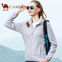 Camel camel outdoor couple catch velvet cold and warm anti-static cardigan catch Velvet
