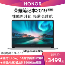 Huawei's glory notebook 2019 14-inch ruilong R5 256 512g laptop thin portable student MagicBook 201