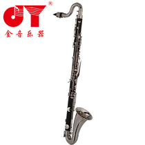 Gold-tone enhanced professional B-tone bass clarinet clarinet professional playing JYBC-A600