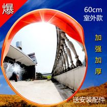60CM Outdoor Indoor Road turn wide-angle lens and bump mirror traffic reflector spherical mirror supermarket anti-theft mirror