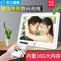 Leslie 10-inch WeChat Photo HD electronic album Home digital photo frame pendulum player