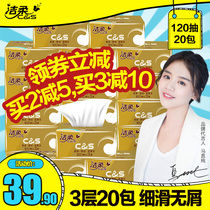 Clean soft tissue gold statue 3 layer pumping paper without incense baby with the whole box 20 pack family set toilet paper napkin