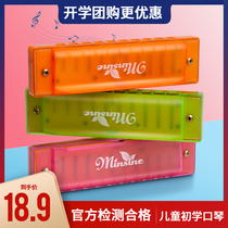 Miesen harmonica beginner introductory student color bruce 10 hole kindergarten baby toy small harmonica.