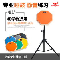 Matador professional dumbbell practice pad dumbbell pad with bracket to send Maple drum stick 1 pair of natural rubber 8 inch