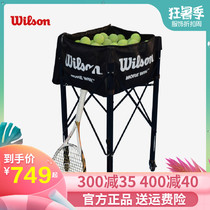 Wilson will wins to pick up the basket foldable tennis car to pick up the ball box can hold 240 to pick up the basket 4068W