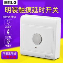 Ming equipment touch delay switch 86 home corridor induction touch panel energy-saving lamp delay touch switch
