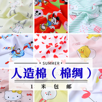 Baby cotton super soft fabric summer pajamas fabric baby childrens clothing cotton cotton fabric clearance processing