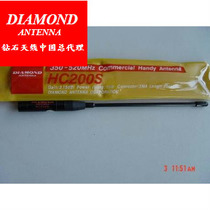 USD 51 83] Japan original diamond RH3 three-band mini hand