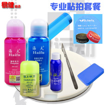 Haif Dolphin Blue Whale 2 Sea Moon inorganic organic glue table tennis racket rubber special adhesive stick shot