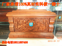 Pure solid wood casket imported Rosewood (Pine Crane evergreen)natural pattern was high-grade quality