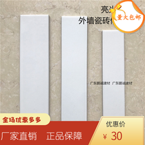 Exterior wall tiles light pure white 60*240 45*195 50*200 52*235 tiles glazed brick strips