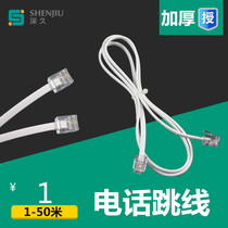 Popular 2 core telephone line Crystal Head extension line custom office wire professional two core flat type phone soft line 1 meter