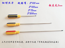 Long thin screwdriver Phillips screwdriver screwdriver 3 * 75 150 200mm