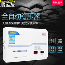 15000W household fully automatic 220V high-power air conditioning ultra-low voltage AC single-phase regulator 15KW regulator