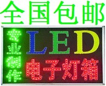 LED light Box custom luminescent character LED lamp plaque Electronic lamp custom-made door head sign hot selling