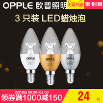 OP led candle bulb E27 large screw mouth tail tip bubble e14 small screw mouth energy-saving bubble household ultra-bright source