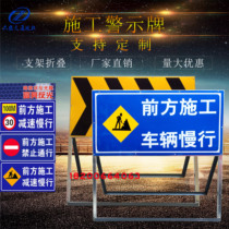 In front of the construction note safety warning signs foldable road reflective guide signs traffic signs custom signs