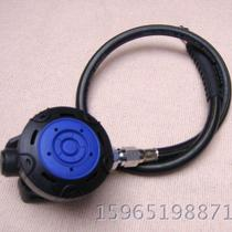 Diving secondary breathing apparatus two-stage regulator scuba diving secondary pressure reducing valve scuba diving