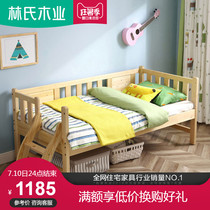 Lins Wood Wood Childrens bed children single bed widening bed crib stitching bed bedside bed EP1A