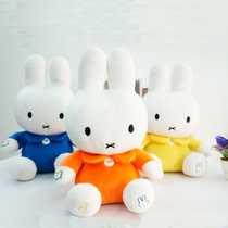 Early education can be downloaded washable plush doll Toy Story machine Miffy rabbit