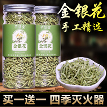 Qian Hui Tong Honeysuckle tea Henan fengqiu double flower with chrysanthemum heat to go to the fire tea fire sulfur-free canned package