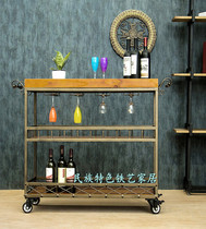 American wrought iron solid wood dining car fashion drinks trolley creative mobile kitchen rack wine rack exquisite dining side cabinet