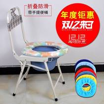Old man sitting chair collapsible toilet mobile toilet stool chair home pregnant adult toilet chair