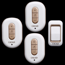 A drag three wireless doorbell Home Remote Control 1 press 3 ring waterproof Hotel Club electronic intelligent doorbell