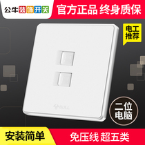 Bull dual cable socket two Wall 86 type broadband information dual computer dual Ethernet port Network panel G18 White