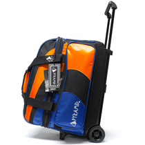 PYRAMID new small wheel two-wheel levier two-ball bag two-ball bag bowling bag 2 ball bag blue orange