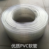 Non-toxic white high quality PVC reinforced hose solar hot water bottle accessories water pipe one piece one meter
